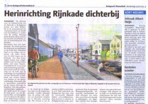 23 juli 2015 - Bodegraafs Nieuwsblad